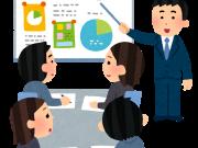 企業が効率的に業務効率化を行う方法